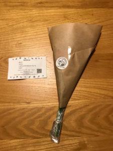 ブルーミーライフの花が届く