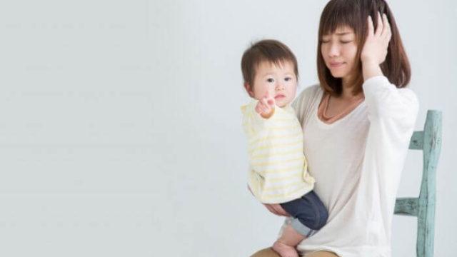 赤ちゃんの毛玉防止